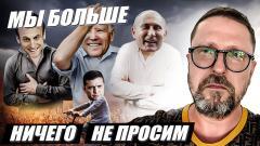 """Анатолий Шарий. Зеленский: """"я адекватный"""" от 10.09.2021"""