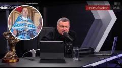 «Удивительно тупое создание»: Соловьев разнес интервью Собчак о священнике из Чувашии