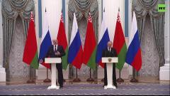Пресс-конференция Путина и Лукашенко по итогам переговоров