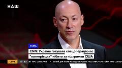 Суд с Порошенко. Конец его политической карьеры. Спецоперация по «вагнеровцам»