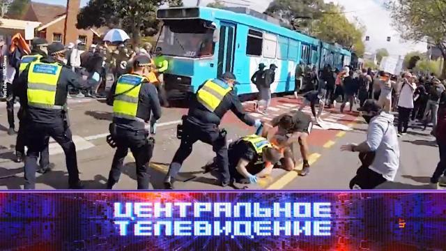 Центральное телевидение с Вадимом Такменёвым 25.09.2021