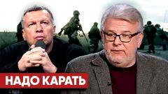 «Наглые, зажравшиеся морды!» Что делать с произволом украинских властей и олигархов в Донбассе