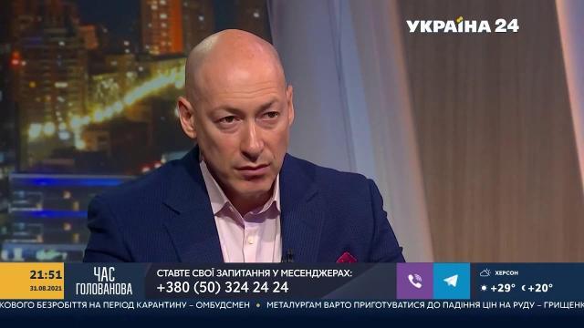 Дмитрий Гордон 10.09.2021. Как Моргенштерн собрался в президенты России