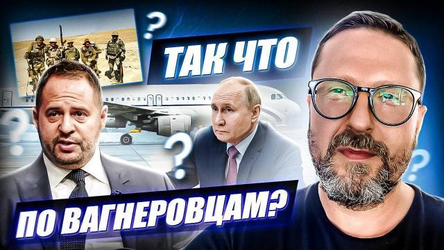 Анатолий Шарий 20.09.2021. Пермь, животные и ТСК