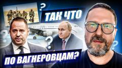 Анатолий Шарий. Пермь, животные и ТСК от 20.09.2021