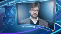 Право знать. Федор Лукьянов от 11.09.2021