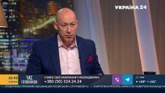 Дмитрий Гордон. Воевал ли бы Ельцин с Украиной и кто был заинтересован в бегстве Януковича от 12.09.2021