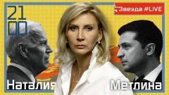 Звезда LIVE. Необыкновенные приключения украинцев в Америке 01.09.2021