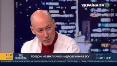 Дмитрий Гордон. Об «оранжевой революции», роли Кучмы в недопущении кровопролития и о спасении Крыма от 14.09.2021