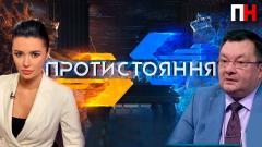 """Первый Независимый. Ток-шоу """"Противостояние"""" от 24.09.2021"""
