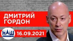 Конец Порошенко. Что скажет Путин Зеленскому. Возвращение Саакашвили