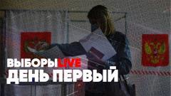 Соловьёв LIVE. Выборы-2021. Онлайн-трансляция. Избиркомы. ВыборыLive от 17.09.2021