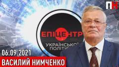 """Ток-шоу """"Эпицентр"""". Василий Нимченко"""