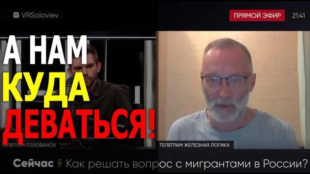Сергей Михеев 15.09.2021. Жирным козлам надо зарабатывать бабки, а нам куда деваться