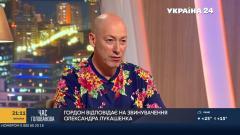 Дмитрий Гордон. Об Украине в ЕС и НАТО и перестановках в Кабмине от 21.09.2021