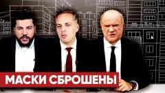Соловьёв LIVE. «Накормили хомяков говном!» Как прошло единение рашкинистов с навальнятами от 21.09.2021
