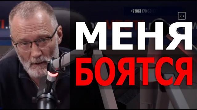 Железная логика с Сергеем Михеевым 21.09.2021. Мы отработали успешно! Не обошлось без провокаторов от «Единой России»