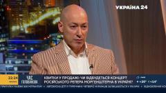 Будет ли вторжение России, о докторе Комаровском и дубляже русскоязычных фильмов