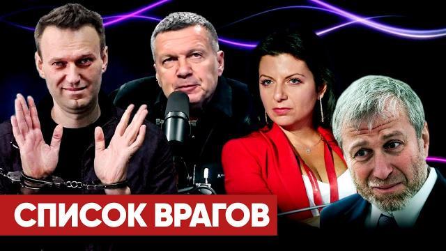 Соловьёв LIVE 24.09.2021. «Самый страшный враг оппозиции»: как США подталкивают Россию к войне