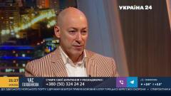 Дмитрий Гордон. О внесении Моргенштерна в «черные списки» СБУ и о Розенбауме от 20.09.2021