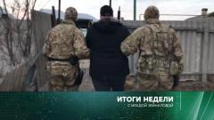 Итоги недели с Ирадой Зейналовой от 12.09.2021
