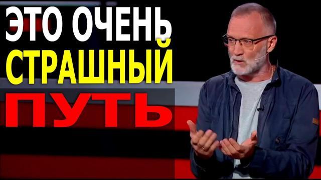 Сергей Михеев 14.09.2021. Это люди из нашего правящего класса… Чем это лучше нацистской евгеники