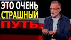 Сергей Михеев. Это люди из нашего правящего класса… Чем это лучше нацистской евгеники от 14.09.2021