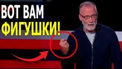 Сергей Михеев. Кое-кого даже поставили к стенке. Запрет на женоподобных мужчин. Китайцы это поняли от 10.09.2021