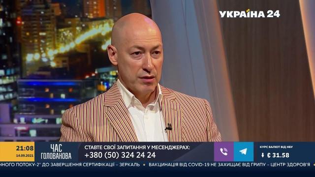 Дмитрий Гордон 24.09.2021. Закон против олигархов. Против кого он направлен
