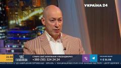 Дмитрий Гордон. Закон против олигархов. Против кого он направлен от 24.09.2021