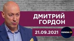 Конфликт Зеленского с Разумковым. Выборы в Госдуму. Отъем СМИ у олигархов
