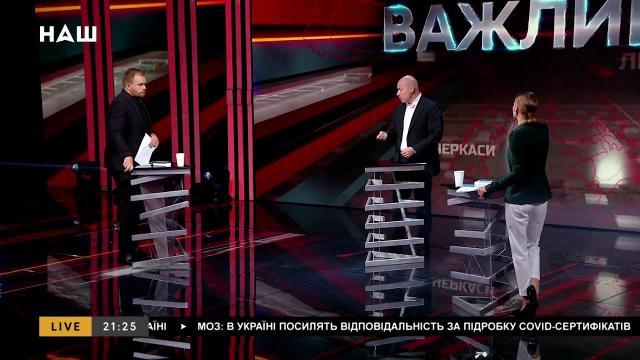 Дмитрий Гордон 21.09.2021. Спор с Назаровым о благосостоянии украинцев, лентяях и пенсионерах