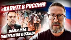 Людей на Донбассе планомерно готовят к выселению