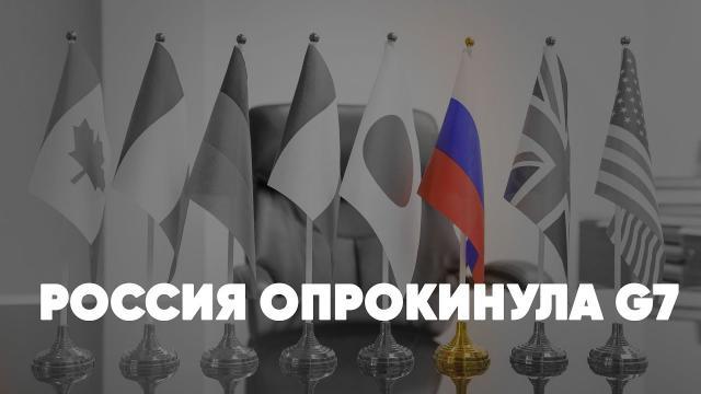 Полный контакт с Владимиром Соловьевым 09.09.2021. Россия опрокинула G7. Фонд бандитов и коррупции. Противостояние в Афганистане