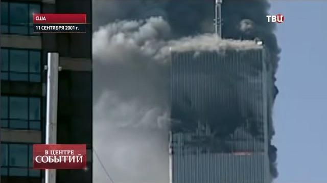 В центре событий с Анной Прохоровой 11.09.2021. 20 лет теракту в Нью-Йорке. Неужели все-таки свои