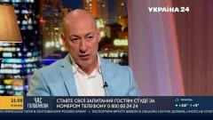 Зачем Зеленскому встречаться с Путиным. Пророчества Войновича