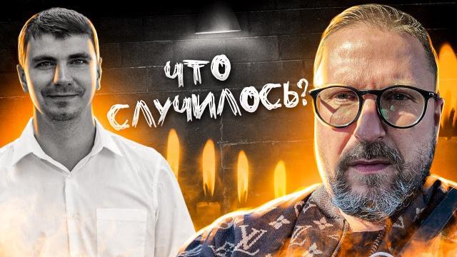 Анатолий Шарий 08.10.2021. По отравлению Антона Полякова