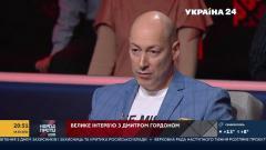Дмитрий Гордон. Вернется ли Янукович в Украину. Почему не сбежал Медведчук. Об СНБО и гей-парадах от 22.10.2021
