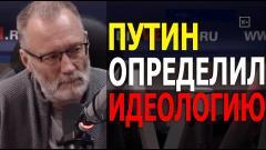 Железная логика. Путин определил идеологию развития. Украинский тупик. Что мы будем делать от 22.10.2021