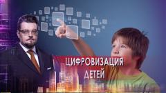Добров в эфире. Собчак - авария. Цифровизация наших детей. Непобедимые русские ракеты. Фейк убийства Бен Ладена от 10.10.2021
