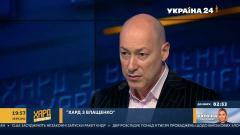 Дмитрий Гордон. О газовом скандале с Венгрией, агентах влияния России в Европе и состоянии украинской армии от 10.10.2021
