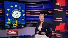 В центре событий. Визит Нуланд. Газовая лихорадка в ЕС. ДТП с Собчак от 15.10.2021