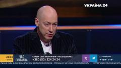 Дмитрий Гордон. Рассказ о Немцове. Разговор с Деканоидзе. Условия пребывания Саакашвили в тюрьме от 23.10.2021