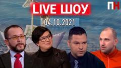 LIVE ШОУ. Якубин, Проторченко, Мулык и Коробкин