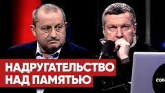 Трагедия, которая не должна повториться! Кедми предрек Украине страшный финал