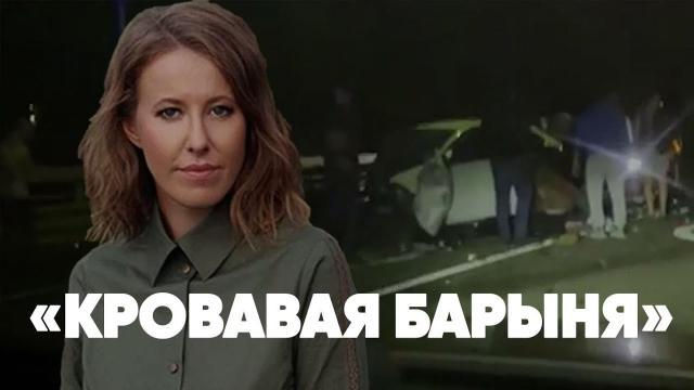 Соловьёв LIVE 11.10.2021. «Кровавая барыня». Феминизм головного мозга. Твиттерский концлагерь. Витязева