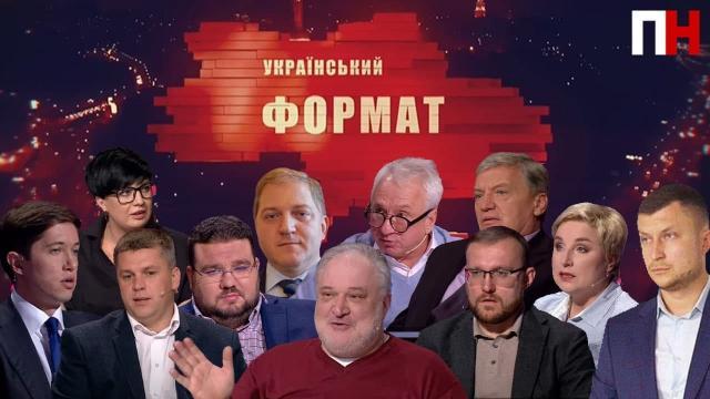 Первый Независимый 13.10.2021. Украинский формат. Какая цена энергетической независимости для Украины