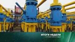 Итоги недели с Ирадой Зейналовой от 03.10.2021