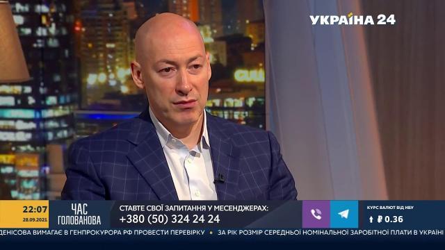 Дмитрий Гордон 14.10.2021. Об интервью с ближайшим другом Путина Пугачевым