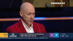 Об отстранении Разумкова, новом спикере. Чем монополия «Слуг» угрожает Зеленскому